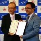 Chemical Society of Japan - Distinguished Lectureship Award 2018